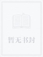 大威天龍唐三藏